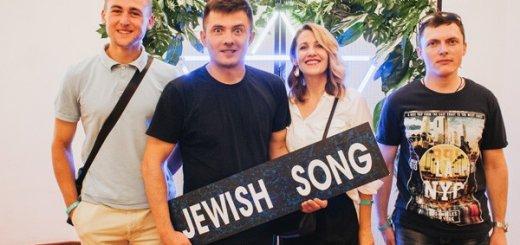 jewish-song06