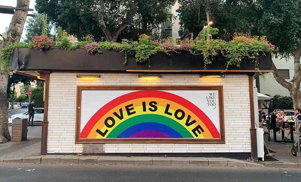 israel-homosexualism3