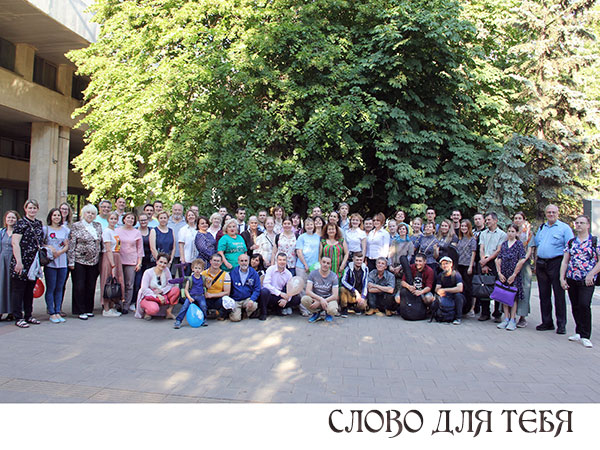 moscow-conf12