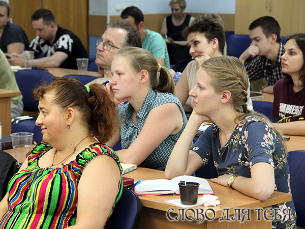 moscow-conf4