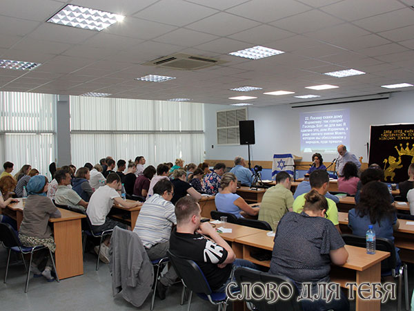 moscow-conf6