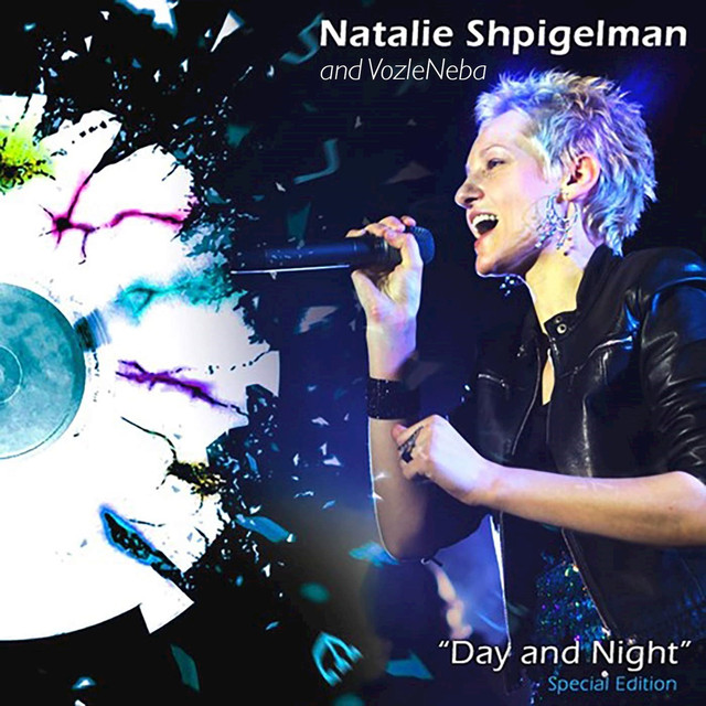 Natalie Shpigelman - Day and Night (feat. VozleNeba) [Special Edition] (2018)