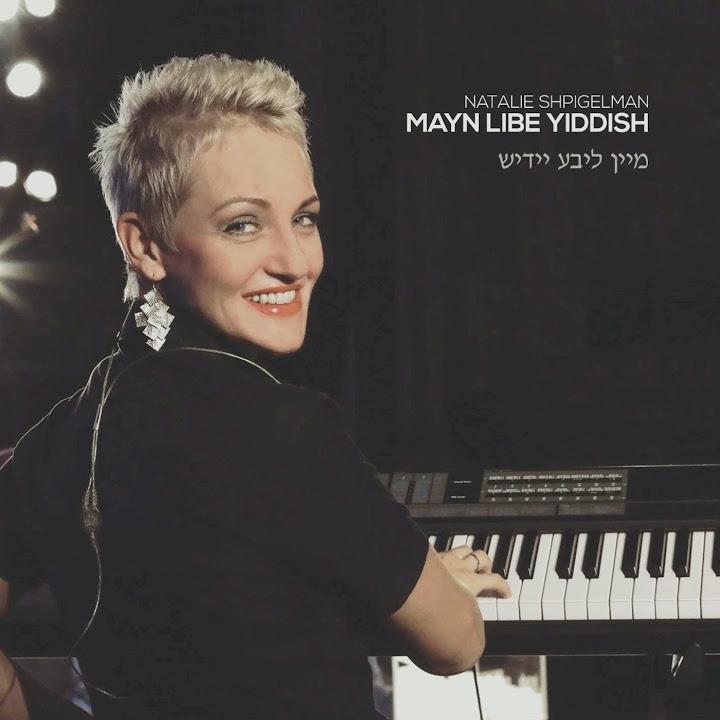 Natalie Shpigelman - Mayn Libe Yiddish (2019)