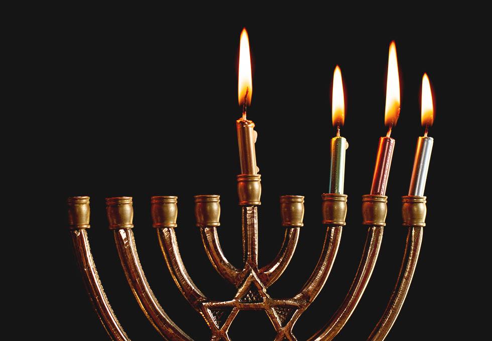 Еврейские мессианские ханукальные благословения