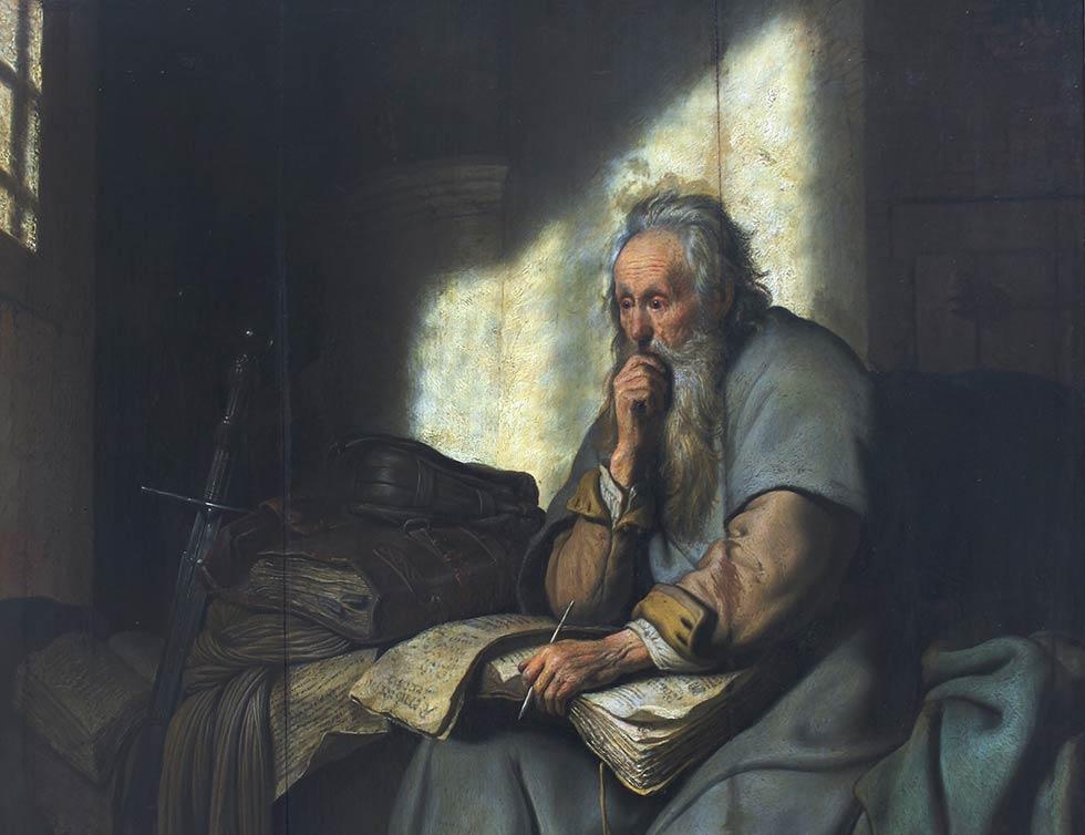 апостол Павел в тюрьме