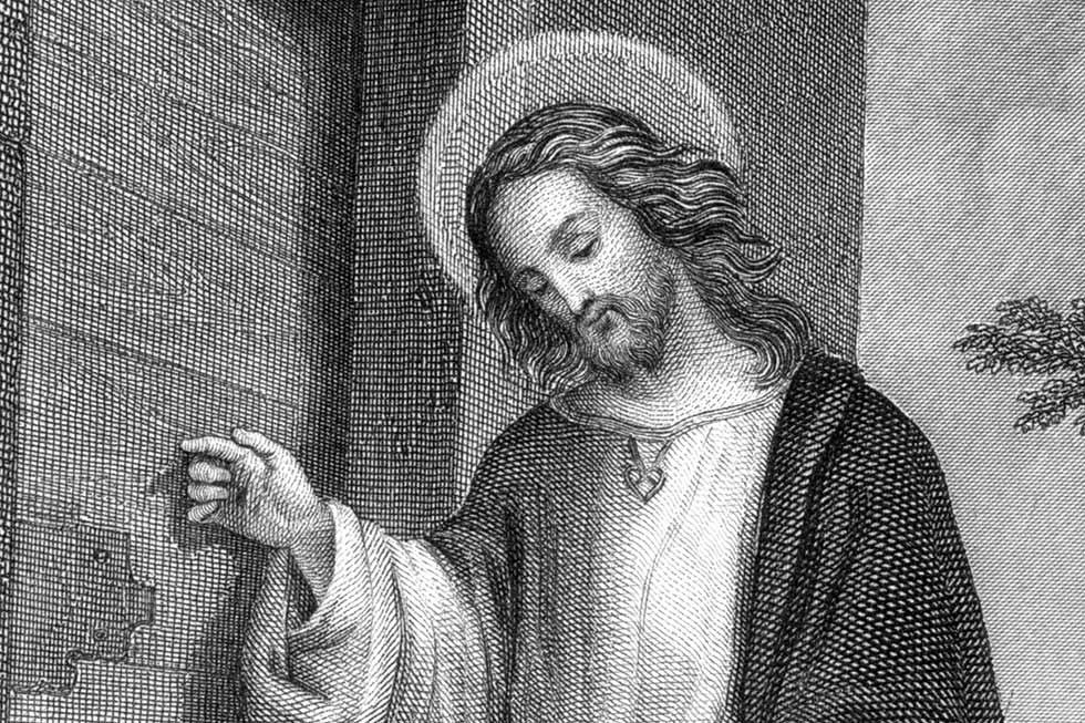 Иисус у двери