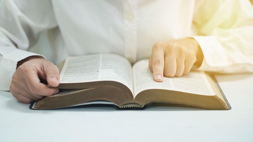 Недооцененный потенциал чтения Библии с глазу на глаз