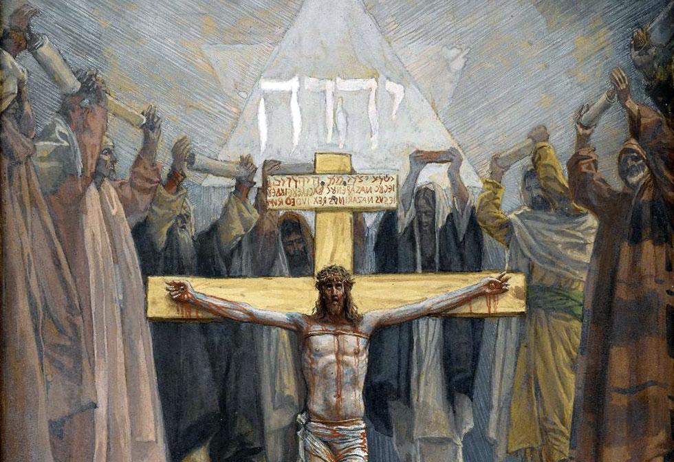 Является ли Иешуа Мессией?