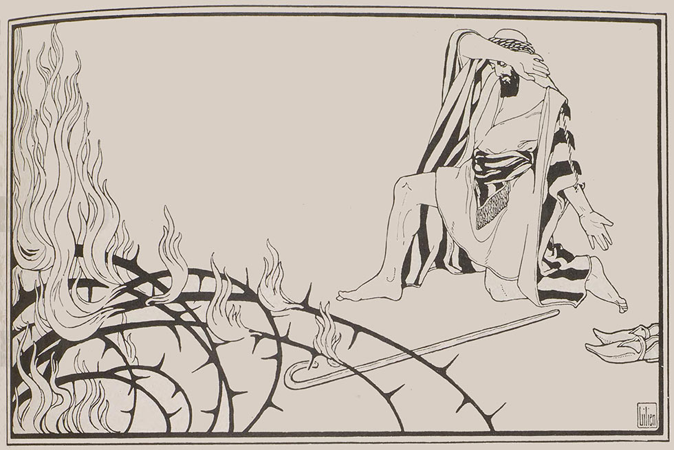 Моисей у горящего куста