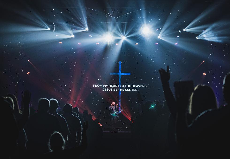 прославление в церкви