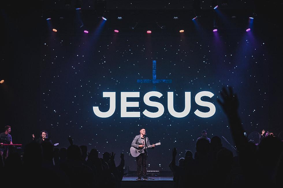 поклонение Иисусу