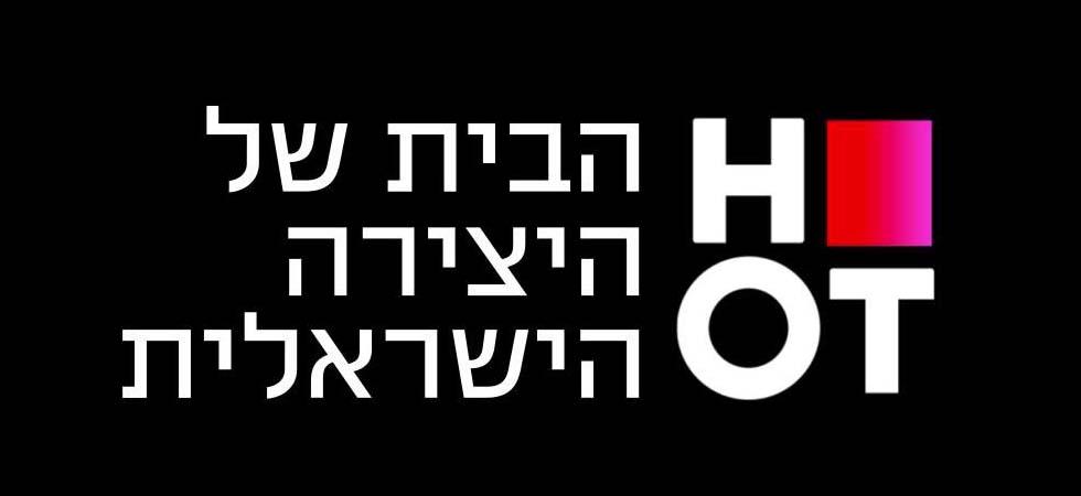 HOT Israel