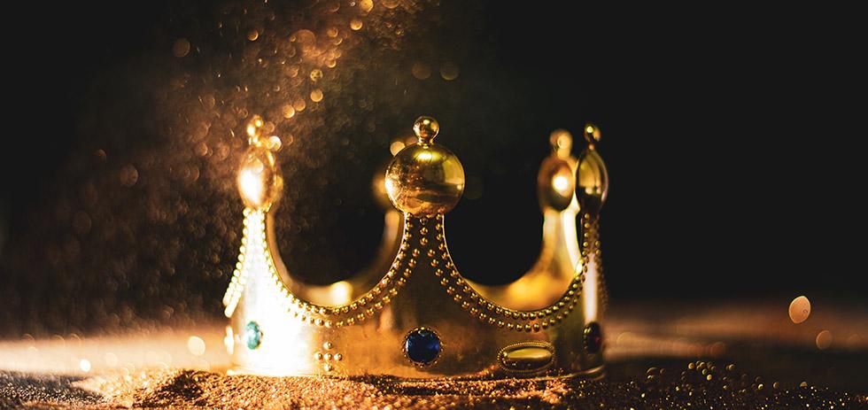 Дай нам царя!