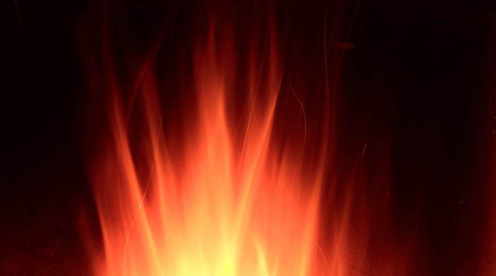 огонь Божий