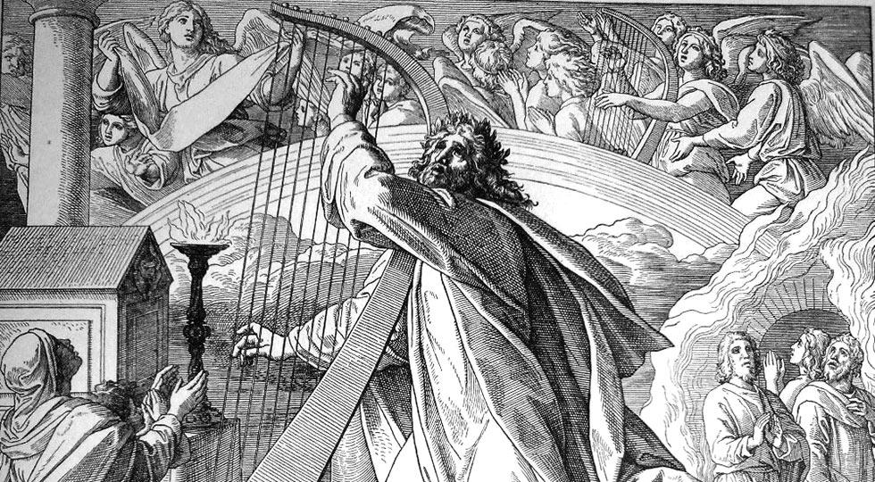 царь Давид играет на арфе