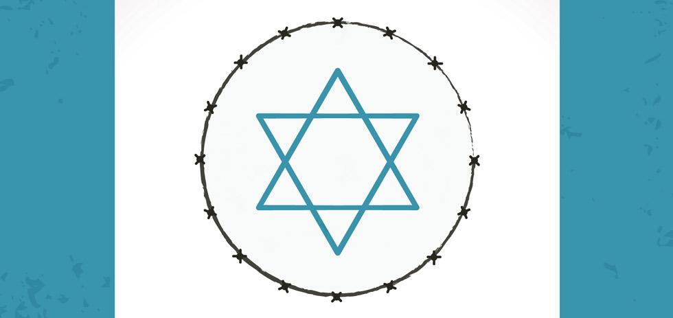 Почему Бог допустил Холокост?