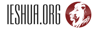 IESHUA.ORG — еврейский мессианский портал