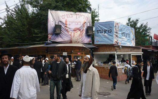 «Ситуация не позволяет»: Украина запретила израильтянам въезд в Умань