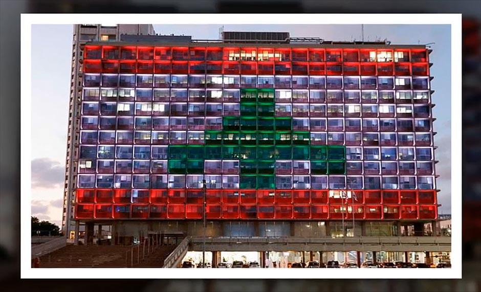 """Ливанцы о флаге на мэрии Тель-Авива: """"Ливанские ракеты в Тель-Авиве обрадовали бы нас больше"""""""