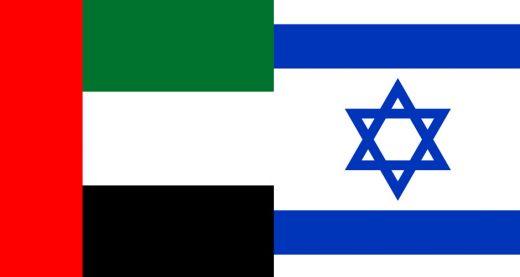 Израиль и ОАЭ объявили о нормализации отношений