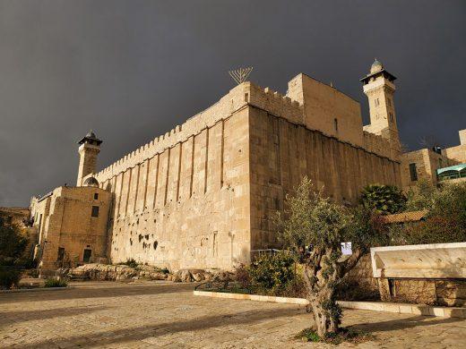 До Иерусалима был Хеврон: первая столица царя Давида