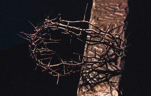 «Царь Иудейский»