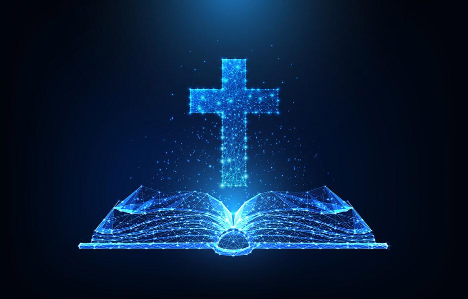 Библия: учебник жизни Божьего авторства