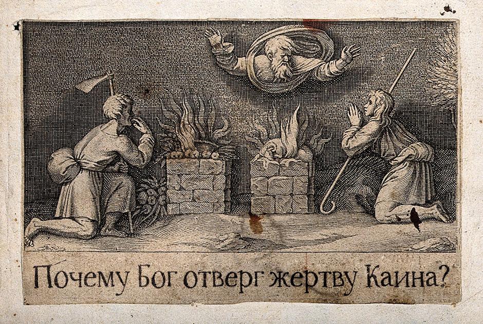 Михаил Самсонов: Почему Бог отверг жертву Каина?