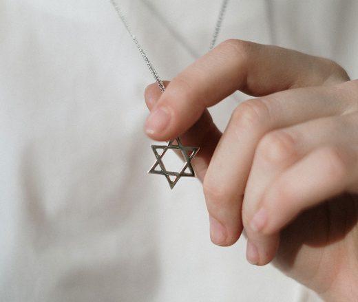 Возбуждая у Израиля ревность