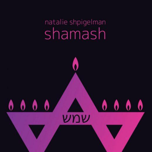 Natalie Shpigelman - Shamash (2021)