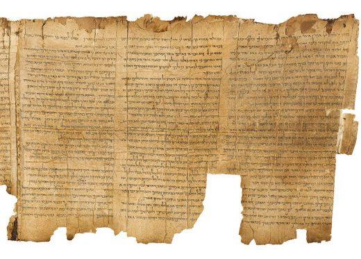 9 фактов, которые вам стоит знать о свитках Мёртвого моря