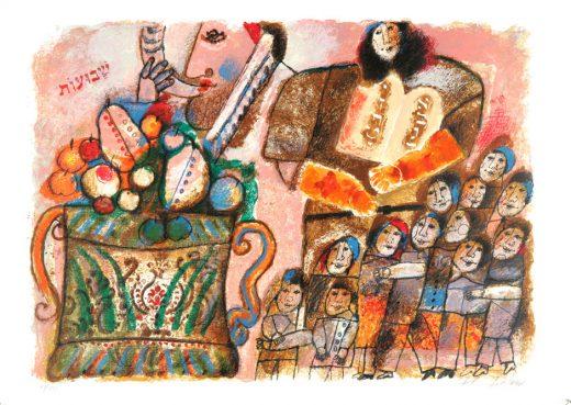 Мысли о празднике Шавуот