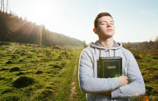 Призыв покорного сердца – пребывать во Христе