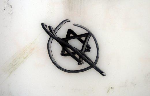 В Украине принят закон о противодействии антисемитизму