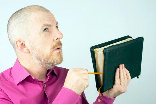 Библия была написана для тебя, но не о тебе