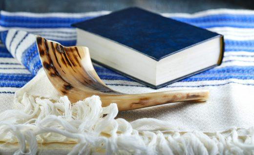 Трехнедельный план чтения Библии на период осенних праздников