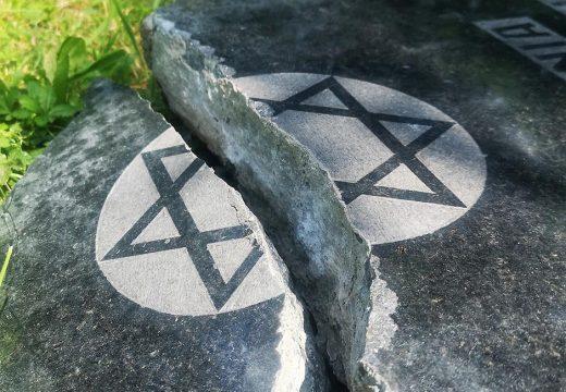 Где в ЕС больше распространен антисемитизм? Данные нового исследования